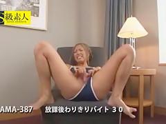 Amazing Japanese whore in Exotic JAV scene