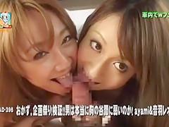 Incredible Japanese chick Kairi Uehara, Rika Ayane, Mana Izumi in Best Fetish, Dildos/Toys JAV clip